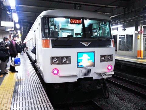 湘南ライナー11号 (2)