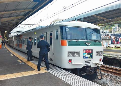 大船駅 (2)