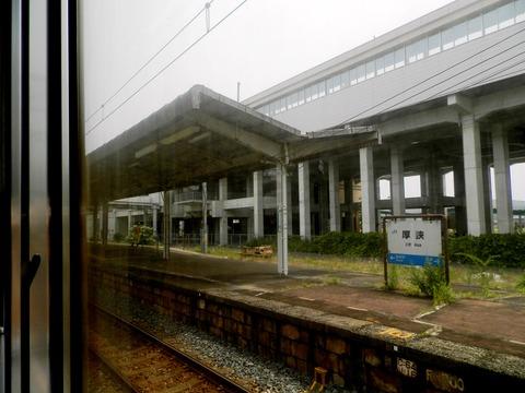 新幹線よりも早く着く (5)
