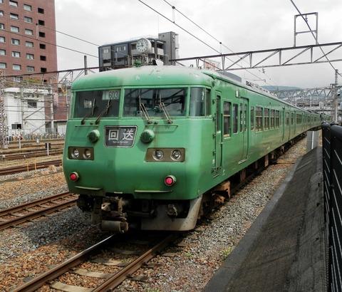 P9050030