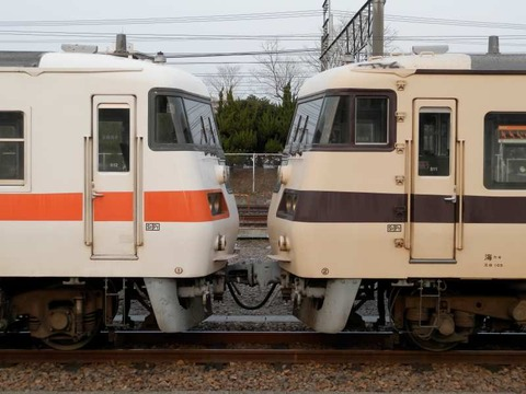 P3080214