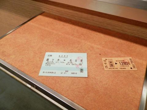 train117 (5)