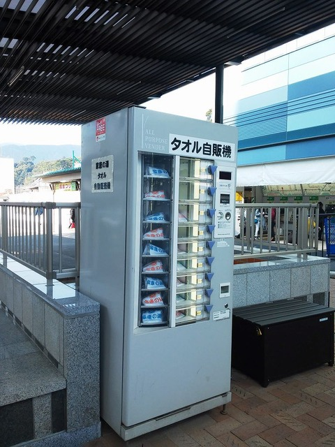 02熱海駅 (5)