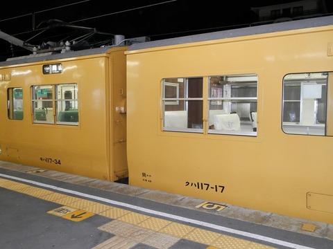 P8080227