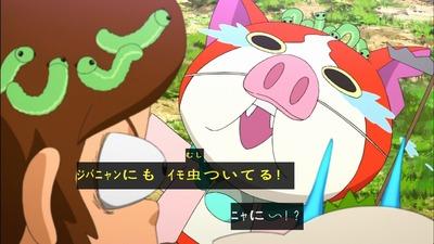 妖怪ウォッチ 31話 00691