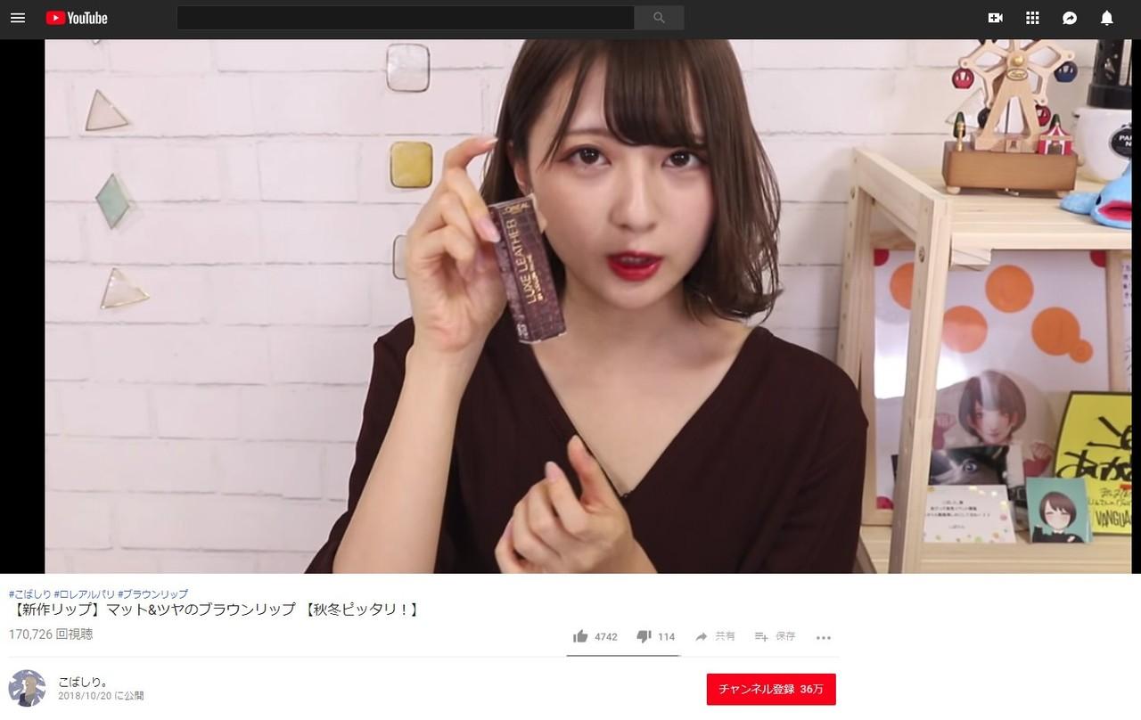 Youtuber テル 娘