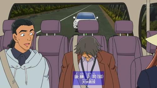 コナン 921話 感想 358