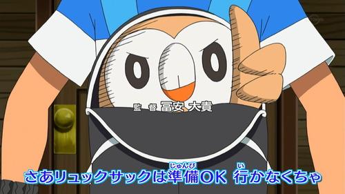 ポケモン 97話 650