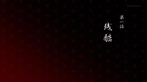 鬼滅の刃 1話 感想 55
