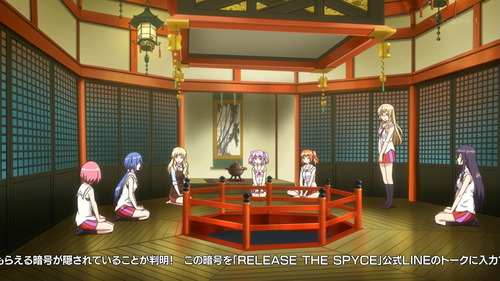 RELEASE THE SPYCE  考察 感想 1