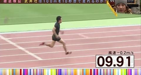 武井壮00102