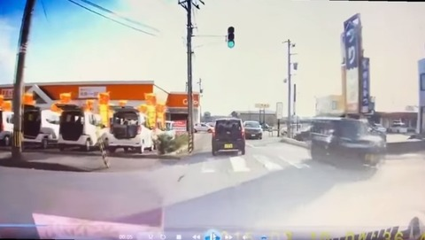 ドライブレコーダー 事故 177