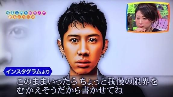 one ok rock】Takaの「我慢の限界」 発言に対する松本人志の反応 ...