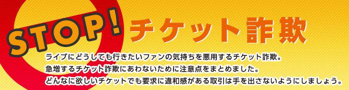 title_sagi