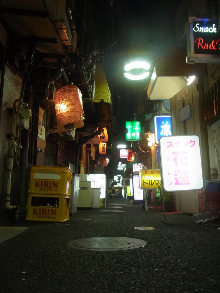 東京にもこんな場所が