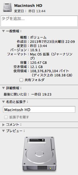 Macbook Airでの動画編集をするには絶対に外付けHDDが必要
