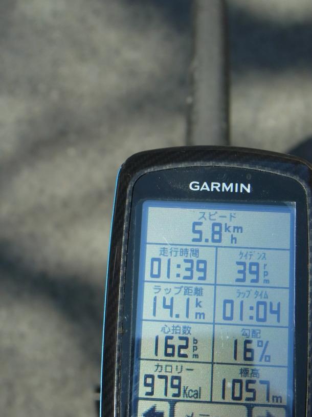 R3280241