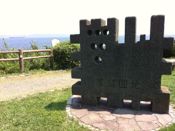 灼熱の三浦イチ(135km)