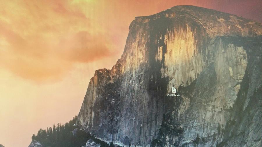 OS X YosemiteにしてからPCの調子が悪い。