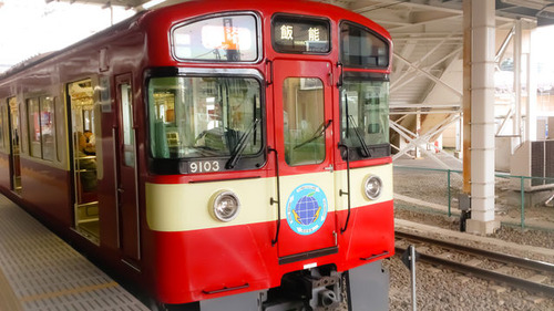 赤い、西武電車