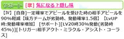 【Play Winter】命20210116_02
