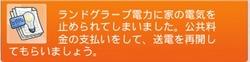【SIMS4】006