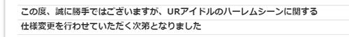 【アイドルうぉーず】20211013_03