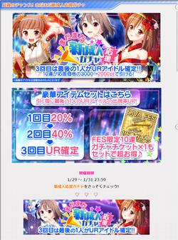 【排出メモ】新成人20210129_02