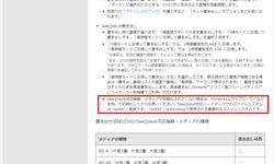 【PCTV】20210407_04