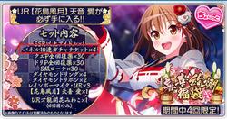 【排出メモ】Premium福袋20210414_02
