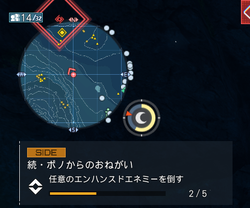 【PSO2MGS】クローズβ20210129_09
