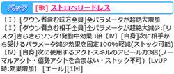 【お菓子作り】るる02