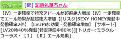 【春タイツ 】礼華07
