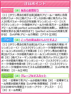 【アイドルうぉーず】葡萄姫みおち20210925_01
