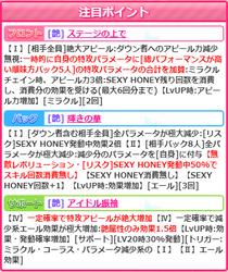 【ミス振袖】礼華01