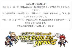 【FEH】20210608_04