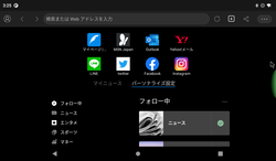 Screenshot_20210212-152548