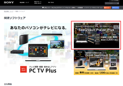 【PCTV】20210407_10
