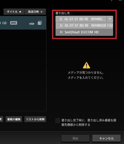 【PCTV】20210407_01
