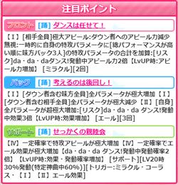 【キャラバン 】まひる02