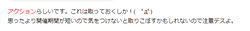 【FF14】20210921_00