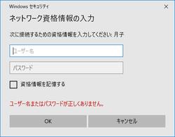 【PCトラブル】20210408_1
