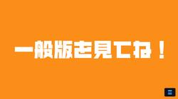 【マジカミ】だんまちコラボ04