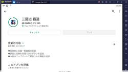 【PCトラブル】20210522_10