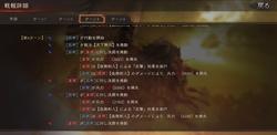 【真戦】大戟士202107011_05