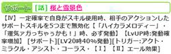 【瑞光祥春】愛音20210101_02