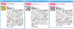 【エピクエ】うらら_02