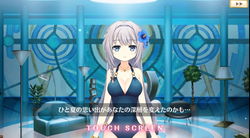 【マギレコ】20210725_01