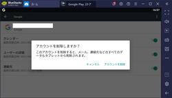 【PCトラブル】20210522_08