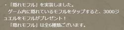 【巨人と誓女】20210616_03